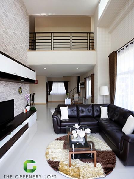 The Greenery Loft Living Room