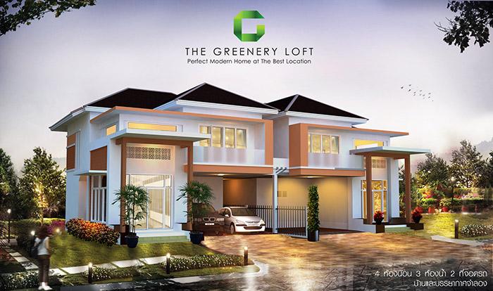 The Greenery Loft Duplex